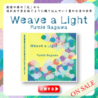 Weave a Light